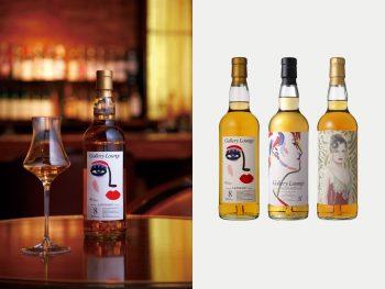 gallery lounge wisky bottle